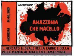Amazzonia_che_macello_inchiesta_Greenpeace_giugno_2009