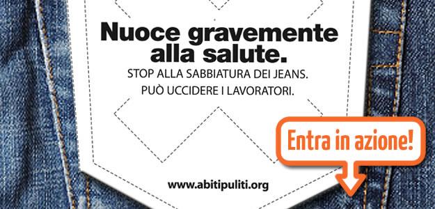 jeans_entra